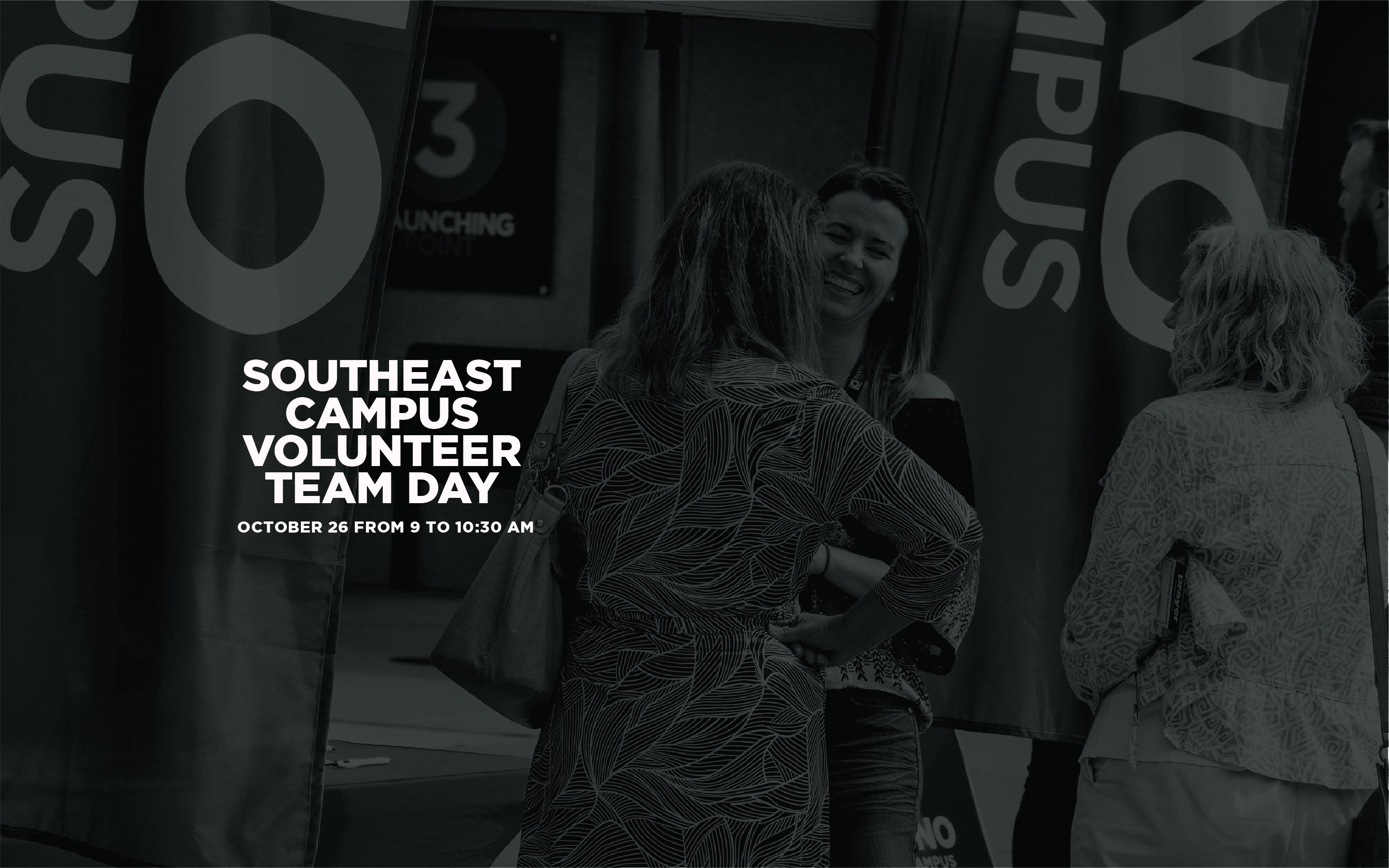 Image: Southeast Campus Volunteer Team Day